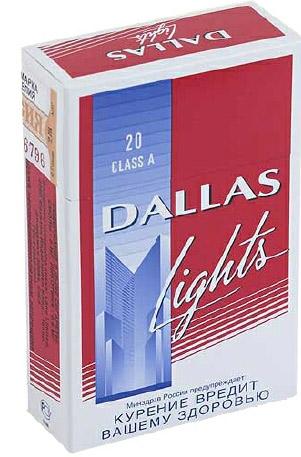 Даллас сигареты купить сигареты оптом с доставкой по почте