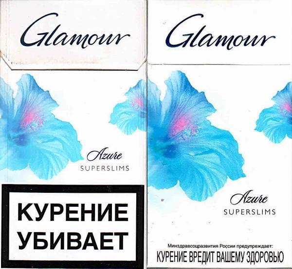 Купить сигареты гламур дешево электронную сигарету купить недорого в казани