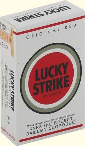 Lucky strike американские купить сигареты табак вирджиния оптом