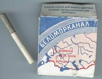 Беломорканал сигареты купить в москве филип морис сигареты купить