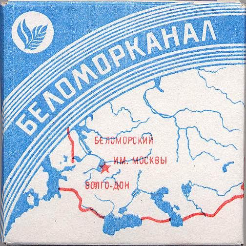Сигареты беломорканал купить екатеринбург сигареты опт из белоруссии