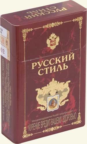 Русский стиль сигареты цена купить more сигареты купить спб