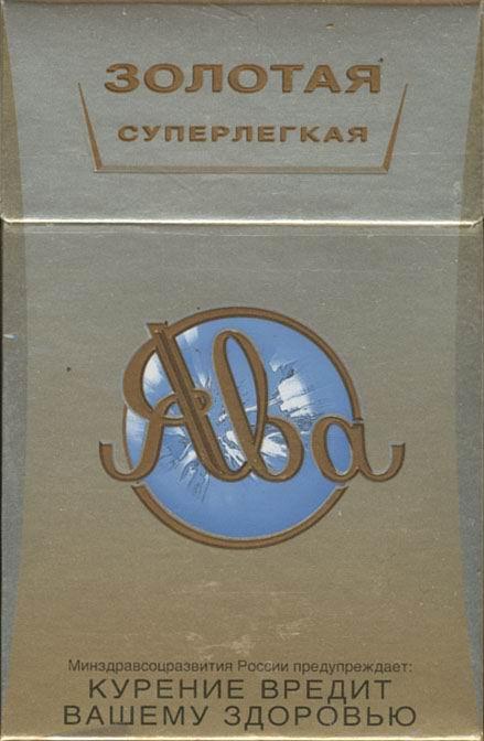 Купить сигареты ява золотая блок сигареты казахстанские купить тольятти